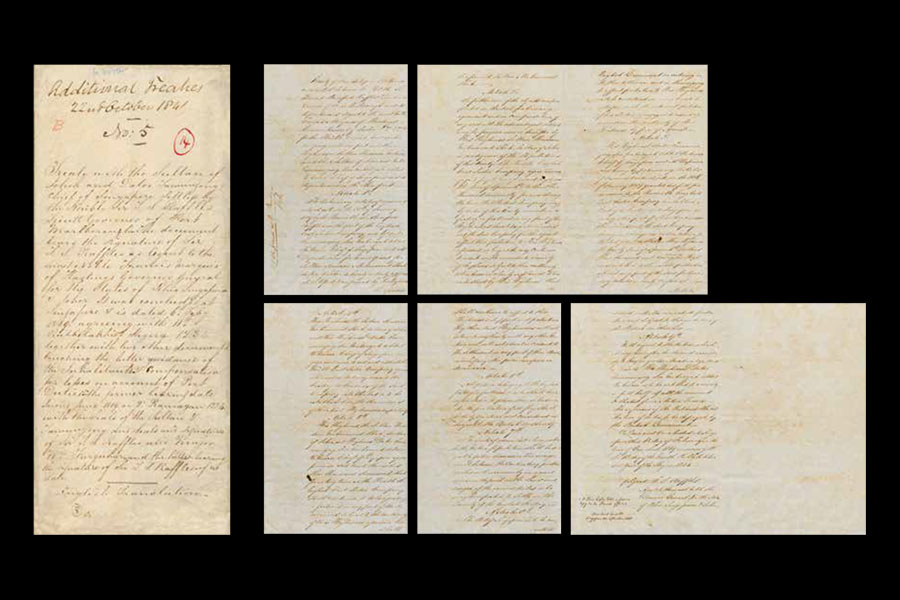 Record of the 1819 Treaty of Friendship and Alliance, Singapore, 1841, ink on paper