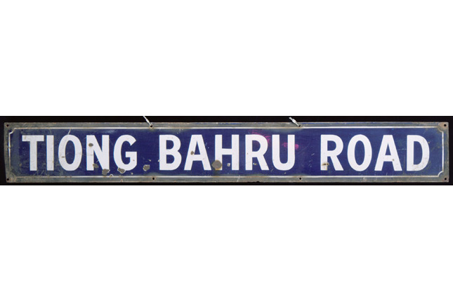 Street Sign of Tiong Bahru Road