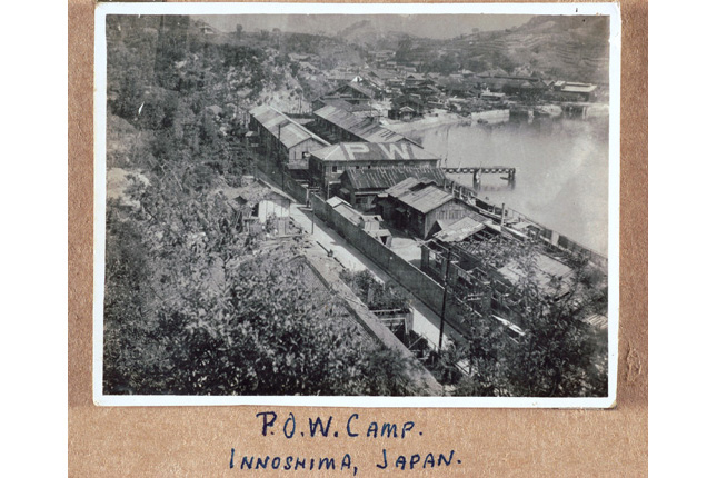 POW Camp Innoshima where David Marshall was interned