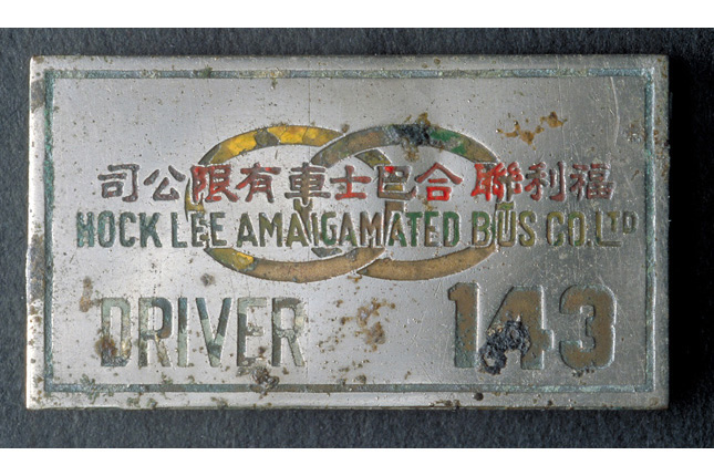 Driver's Badge belonging to a driver of the Hock Lee Amalgamated Bus Company Ltd
