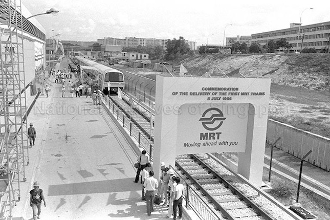 Commemoration of the Delivery of the First MRT Trains