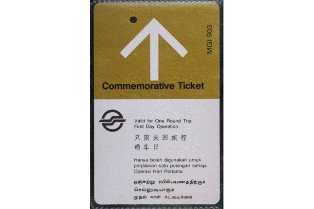 MRT Commemorative Ticket