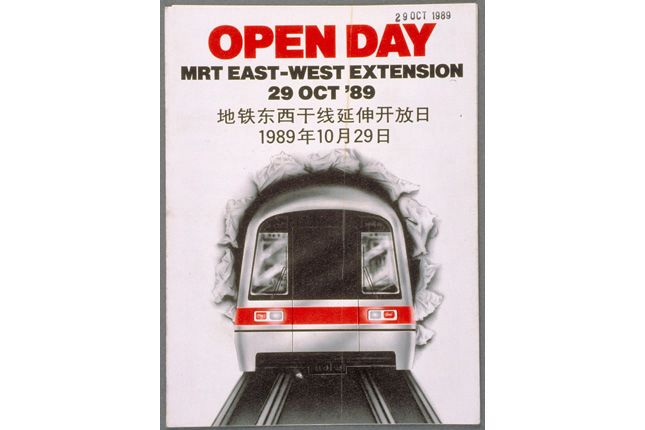 MRT East-West Extension Open Day Poster