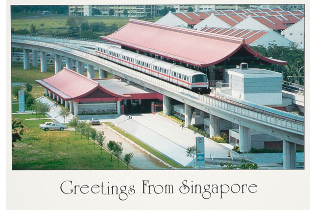 Postcard Depicting Chinese Garden MRT Station