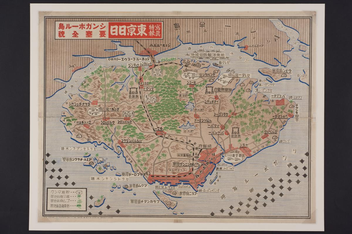 WWII Japanese Map of Singapore