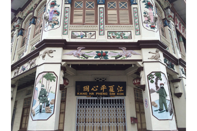 Chionshire Styled Shophouse in Geylang
