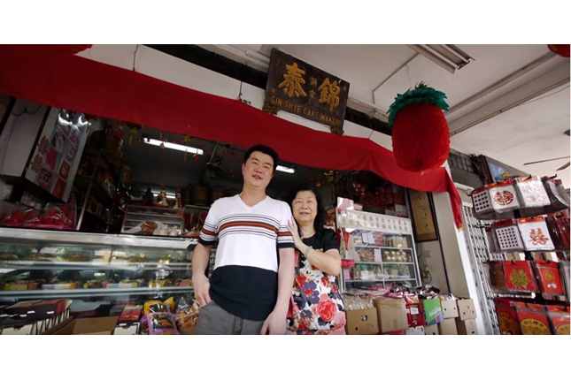 Traditional Teochew Confectionery