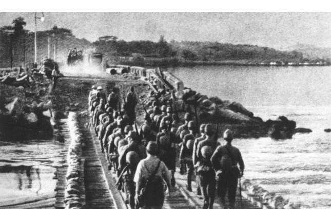 Japanese Troops Crossing Bridge