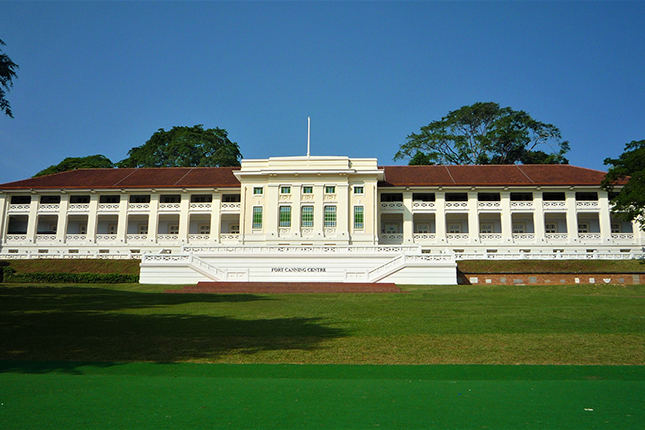 Fort Canning Centre - 5 Cox Terrace, Singapore 179620