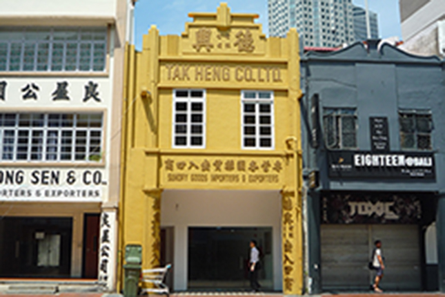 51 South Bridge Road Singapore 058683