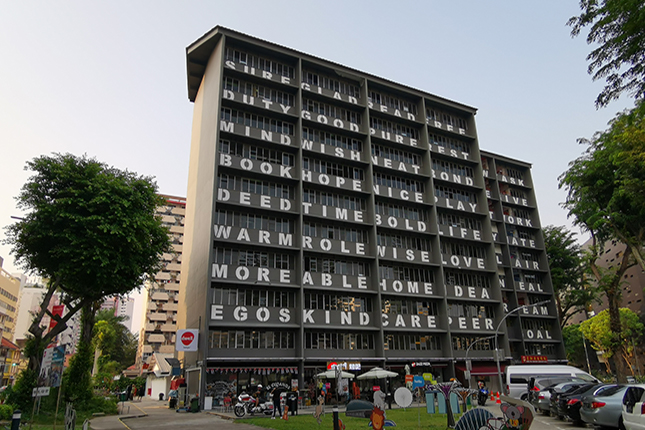 dwell Student Living (Former Selegie Integrated Primary School) - 1A Short Street Singapore 188210