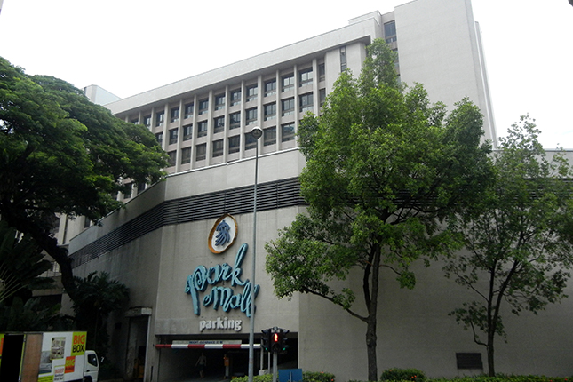 Former Park Mall - 9 Penang Road Singapore 238459