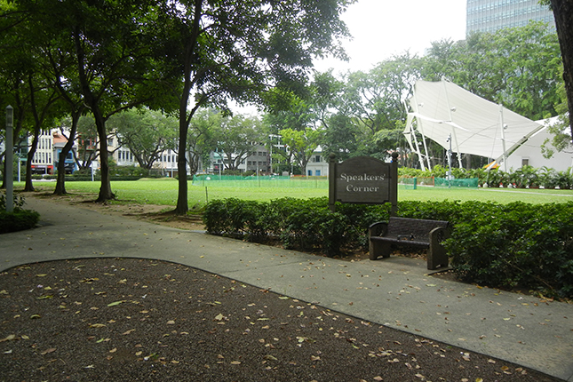 Hong Lim Park - Bounded by North Canal Road, South Bridge Road, Upper Pickering Street and New Bridge Road