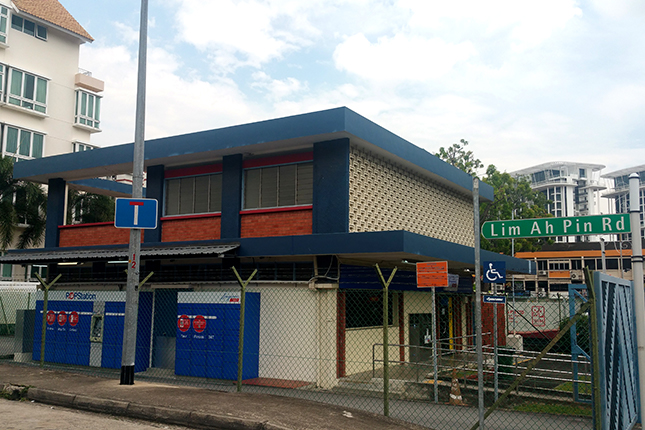 Lim Ah Pin Road Post Office - 1 Lim Ah Pin Road, Singapore 547809