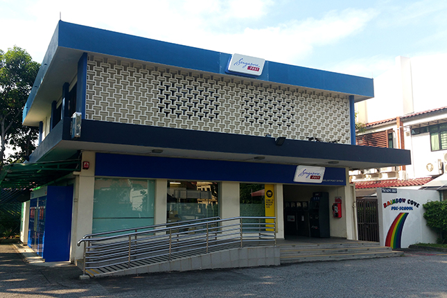 Siglap Post Office - 10 Palm Avenue, Singapore 456532