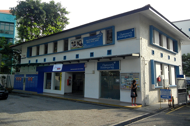 Simpang Bedok Post Office - 350 Bedok Road, Singapore 469538