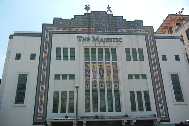 The Majestic - 80 Eu Tong Sen Street, Singapore 059810