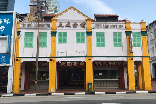 Tin Sing Goldsmiths (Former World Book Company) - 205-207 South Bridge Road, Singapore 058754-058756