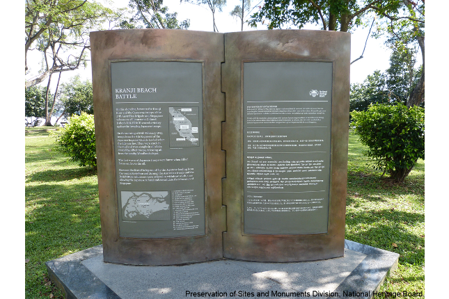 Kranji Beach Battle Historic Site Marker