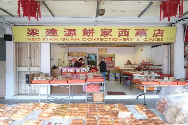 Neo Kian Guan Confectionery & Cakes