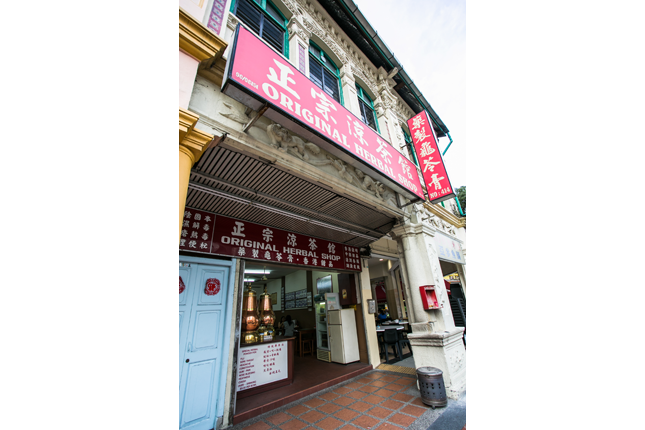 Original Herbal Shop on Balestier Food Trail