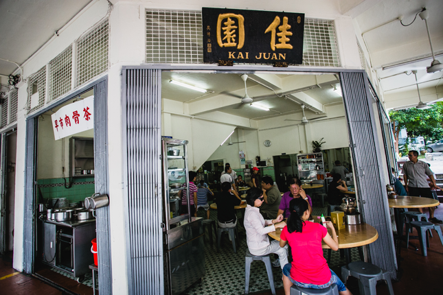 Kai Juan Bak Kut Teh on Balestier Food Trail