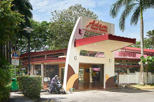 Adam Food Centre