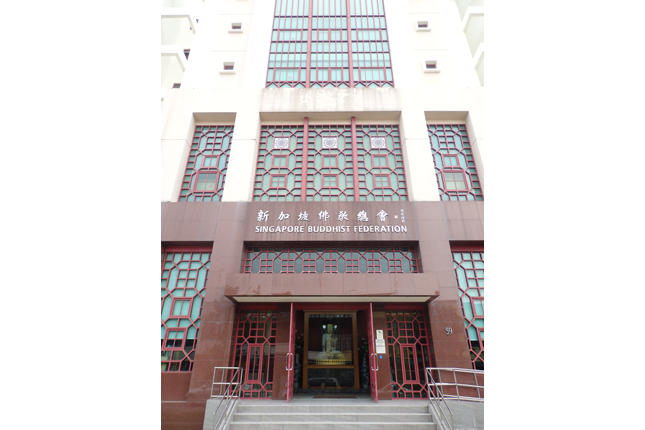 Singapore Buddhist Federation Building