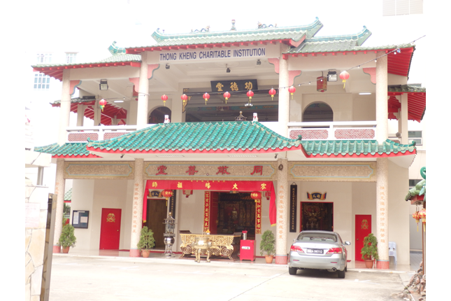 Thong Kheng Charitable Institution