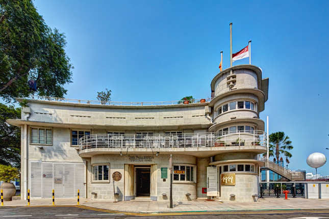 The Fullerton Waterboat House