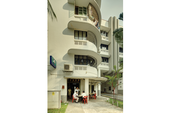 Tiong Bahru Heritage Trail Cover