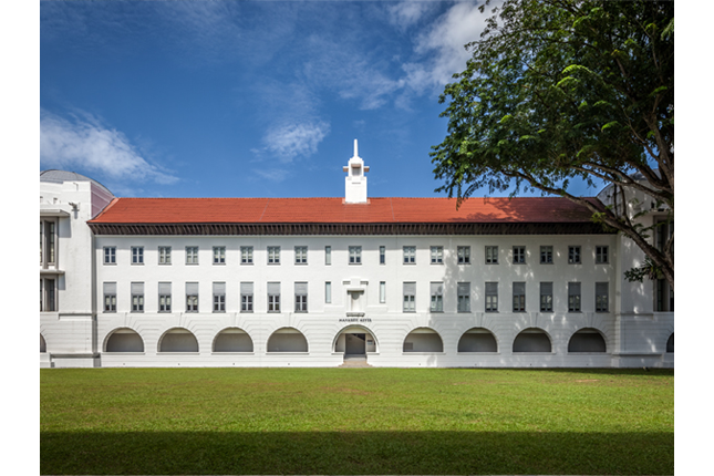 Former Raffles College (now NUS Campus at Bukit Timah)