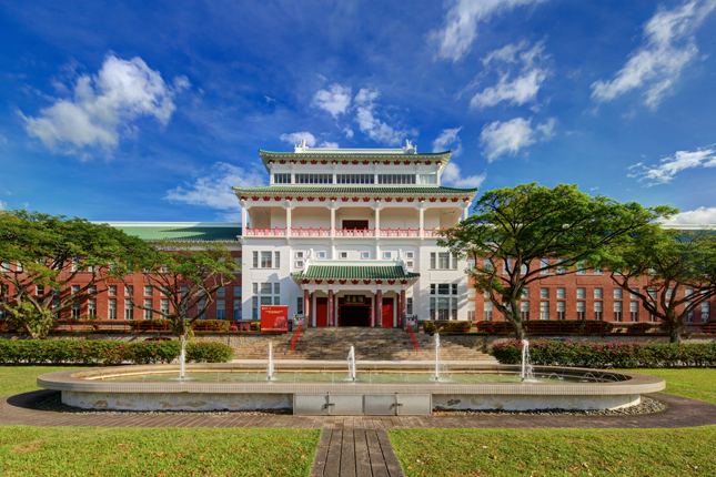 Former Nanyang University Library and Administration Building, Memorial and Arch