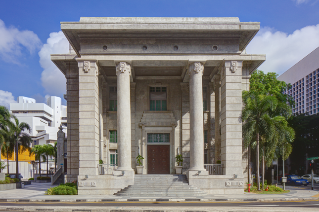 Former Ministry of Labour Building (now Family Justice Courts)