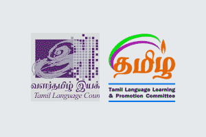 tamil language council logo