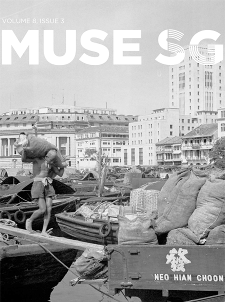 Muse SG Volume 8, Issue 3