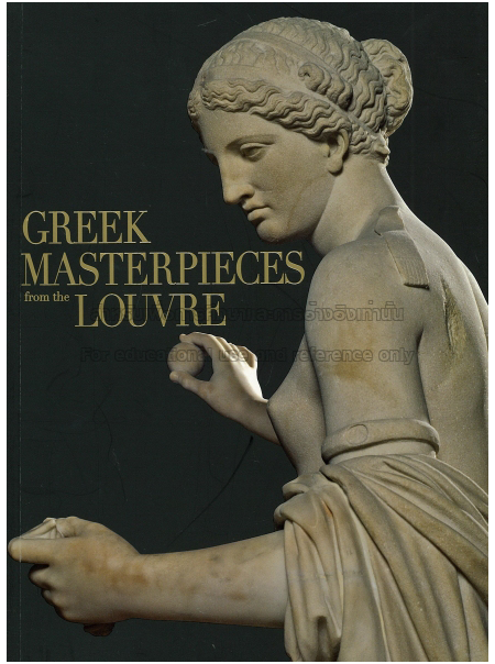 Greek Masterpieces from the Louvre