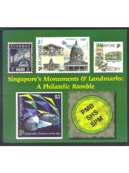 Singapore's Monuments & Landmarks: A Philatelic Ramble