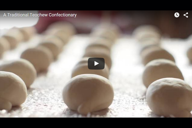 Heritage in Episodes - A Traditional Teochew Confectionary
