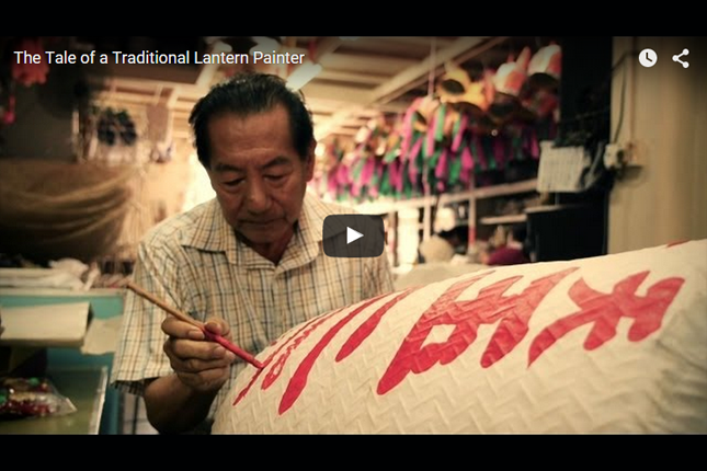 Heritage in Episodes - The Tale of a Traditional Lantern Painter