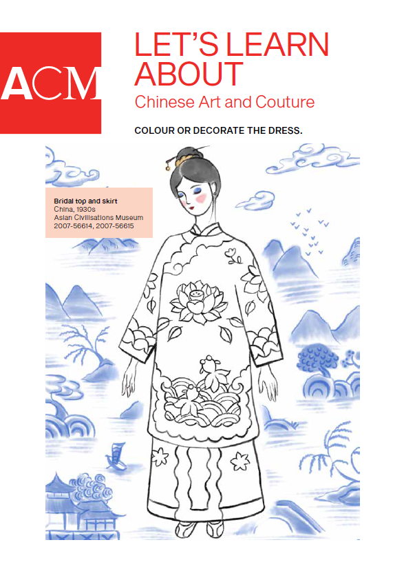 Guo Pei activity sheets