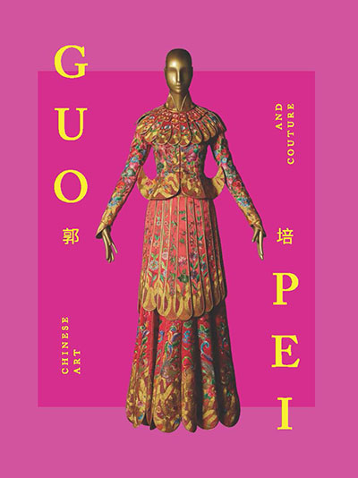 Guo Pei: Chinese Art and Couture Catalogue