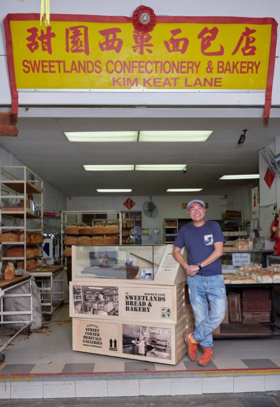 Sweetlands Bread & Bakery