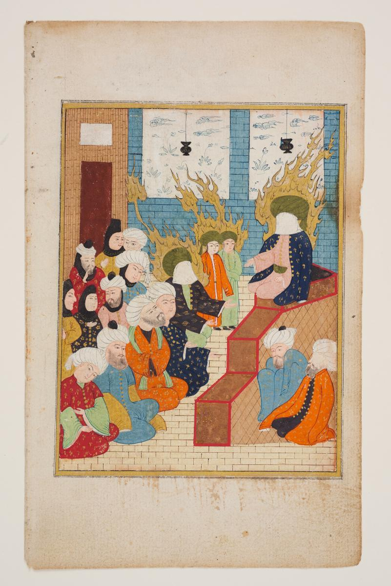 a page from hadikat as sua ada or the garden of the blessed by