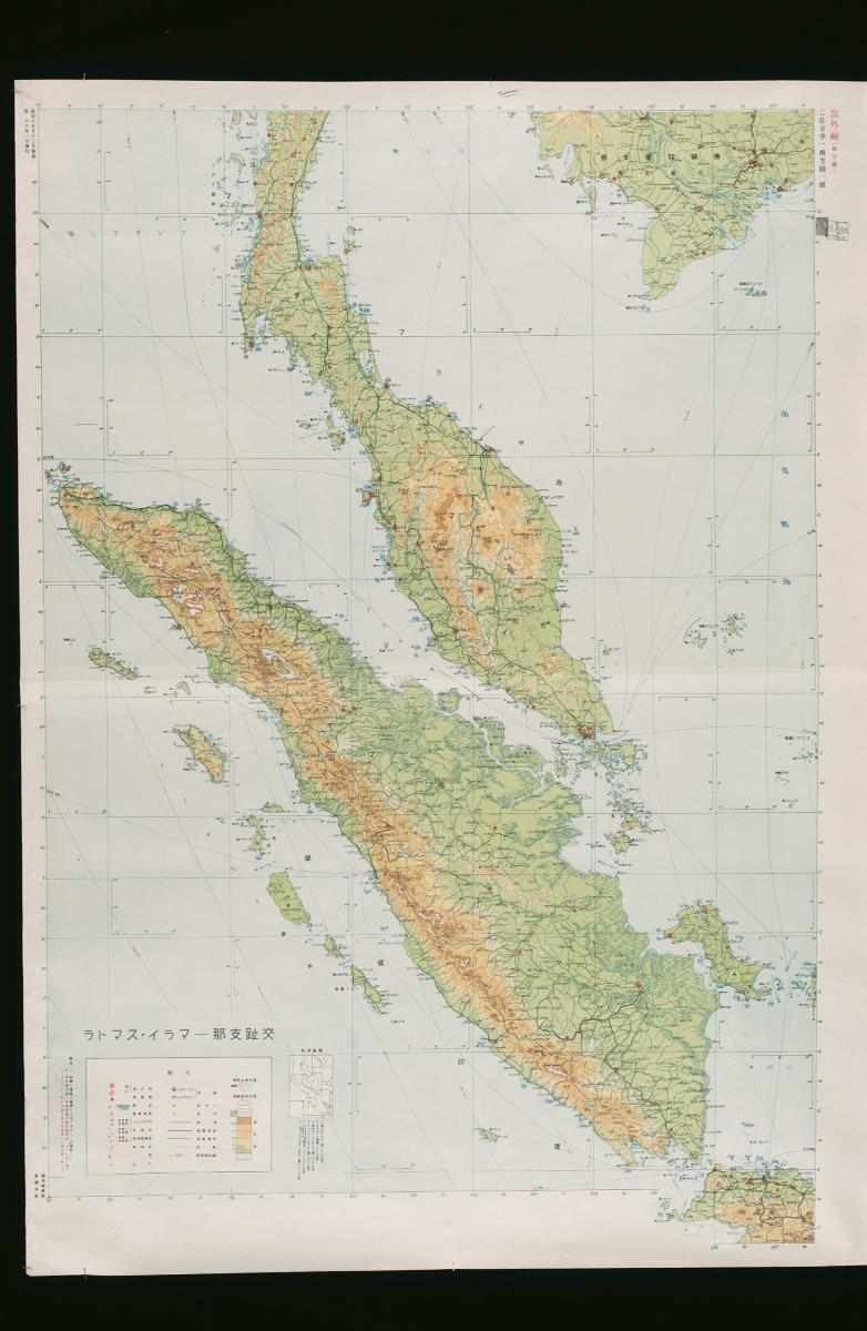 World War II map of Singapore, Malaysia and Indonesia