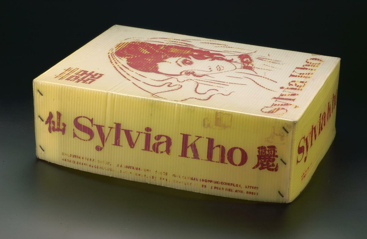 Yellow Box For Wedding Gown With Sylvia Kho And A Bride Printed On The Lid