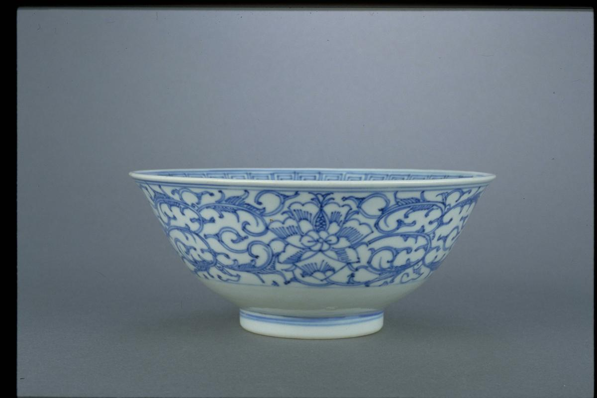 Blue and white straits chinese porcelain bowl floridaeventfo Images