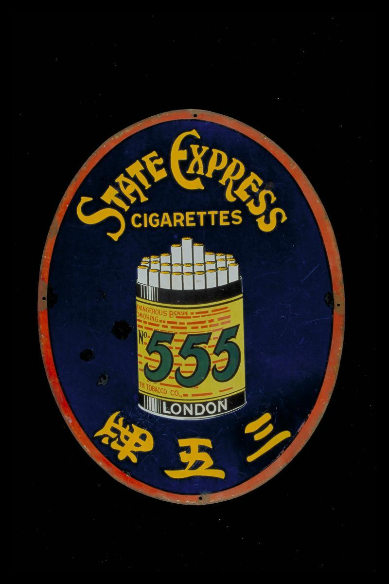 State Express 555 Cigarette Advertisement Signboard