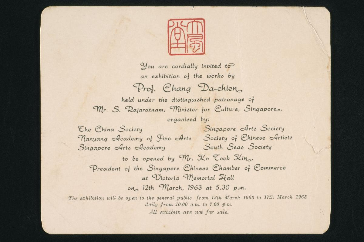 Invitation Card To The Opening Of An Exhibition Of The Works