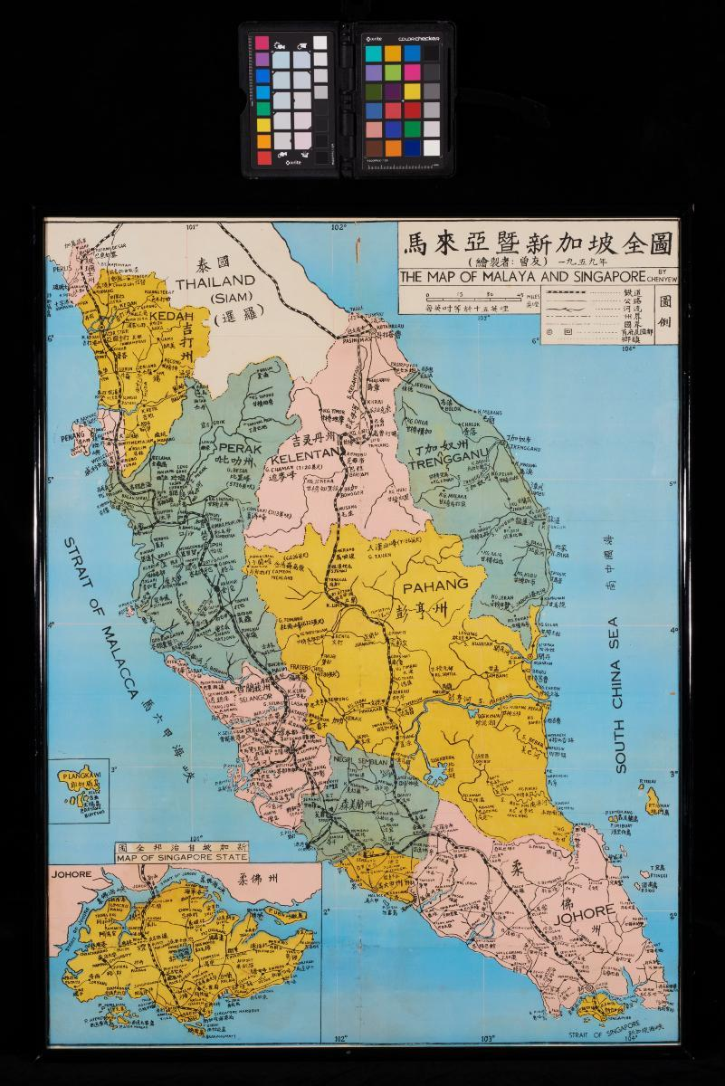 The map of malaya and singapore the map of malaya and singapore gumiabroncs Images